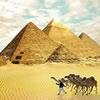 Jeu Discover Egypt en plein ecran