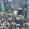 Jeu NY Skyline Jigsaw