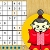 Jeu Sudoku War – Multiplayer!